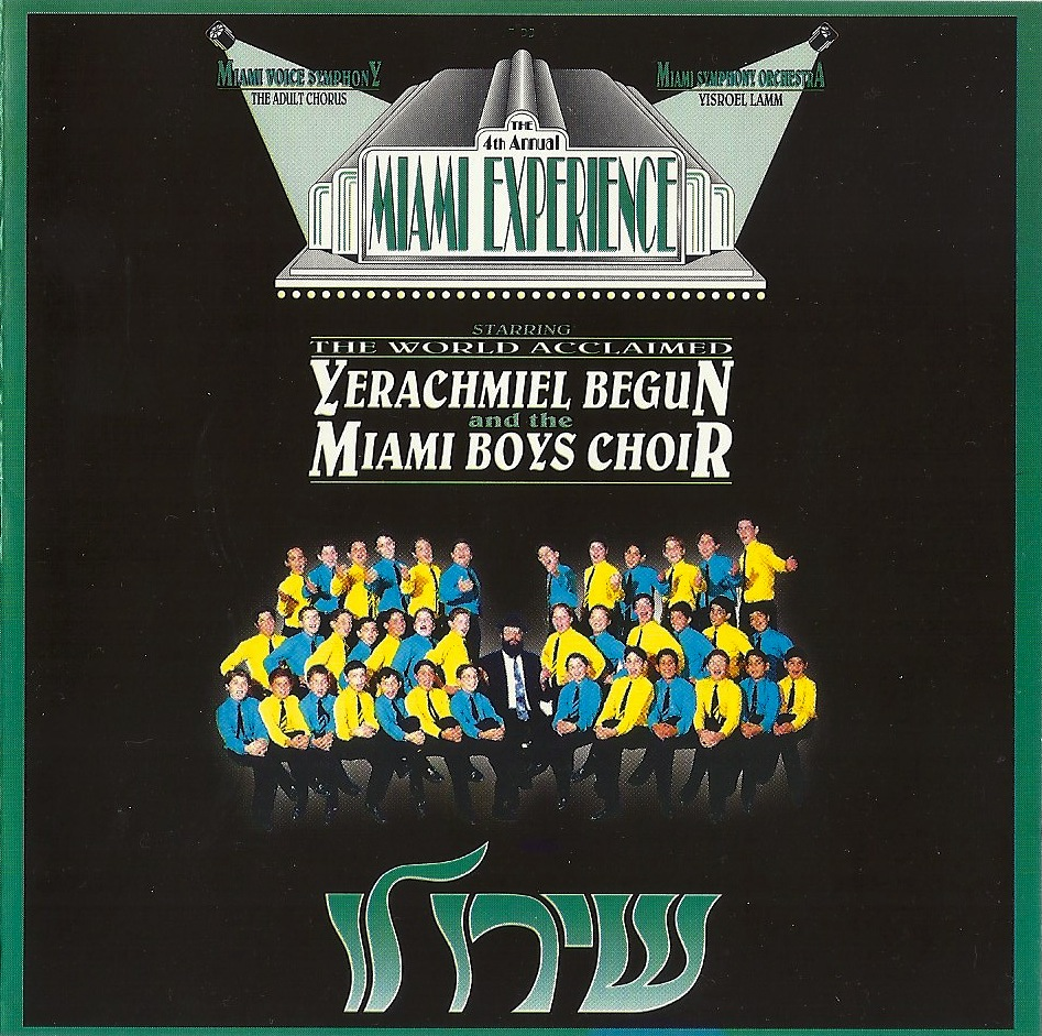 "Miami Boys Choir's ""Miami Experience 4 – Shiru Lo"""
