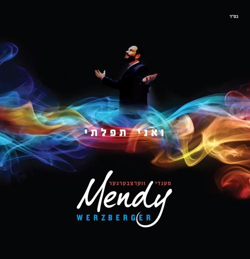 "Mendy Werzberger's ""Va'ani S'filosi"""