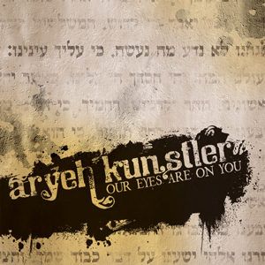 "Aryeh Kunstler's ""Our Eyes Are On You"""
