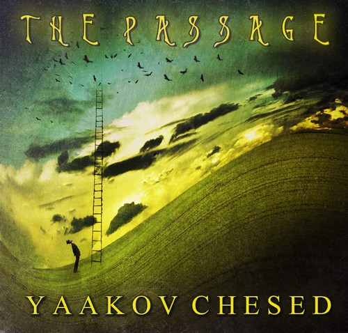 "Yaakov Chesed's ""The Passage"""
