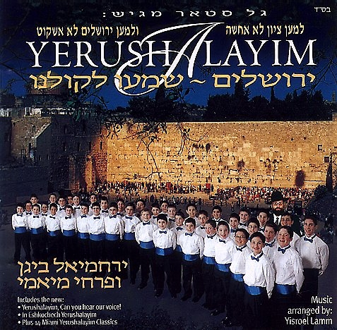 "Miami Boys Choir's ""Yerushalayim – Can You Hear Our Voice"""