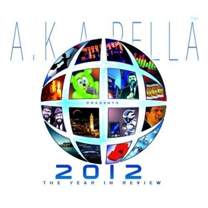 "A.K.A. Pella's ""2012 – The Year In Review"