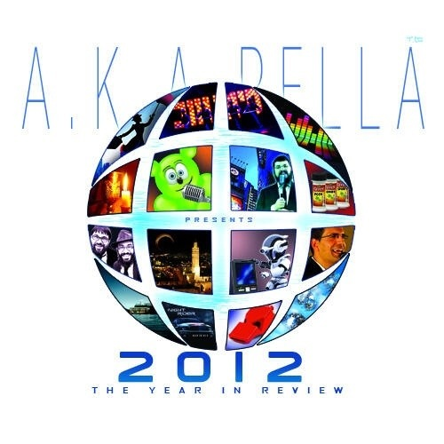 "A.K.A. Pella's ""2012 – The Year In Review"""